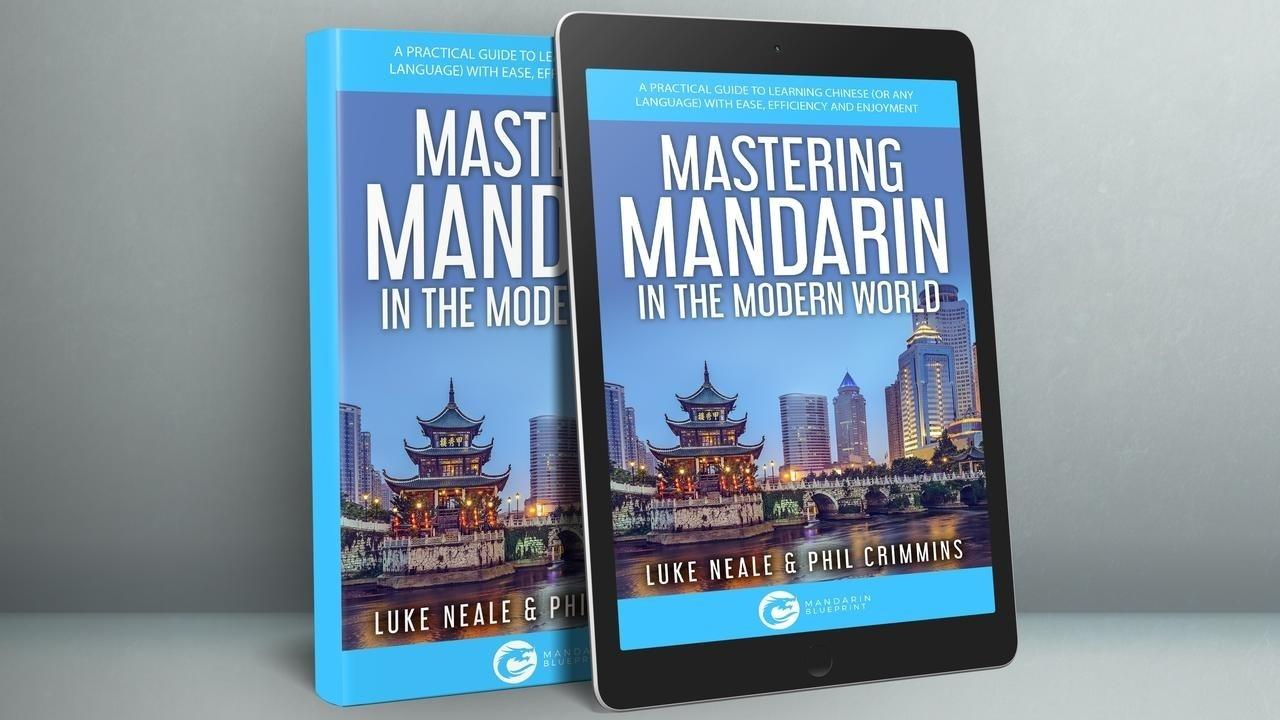 Fbmyxljbqsceescye6uq org mastering mandarin ebook advert 2 fiverr
