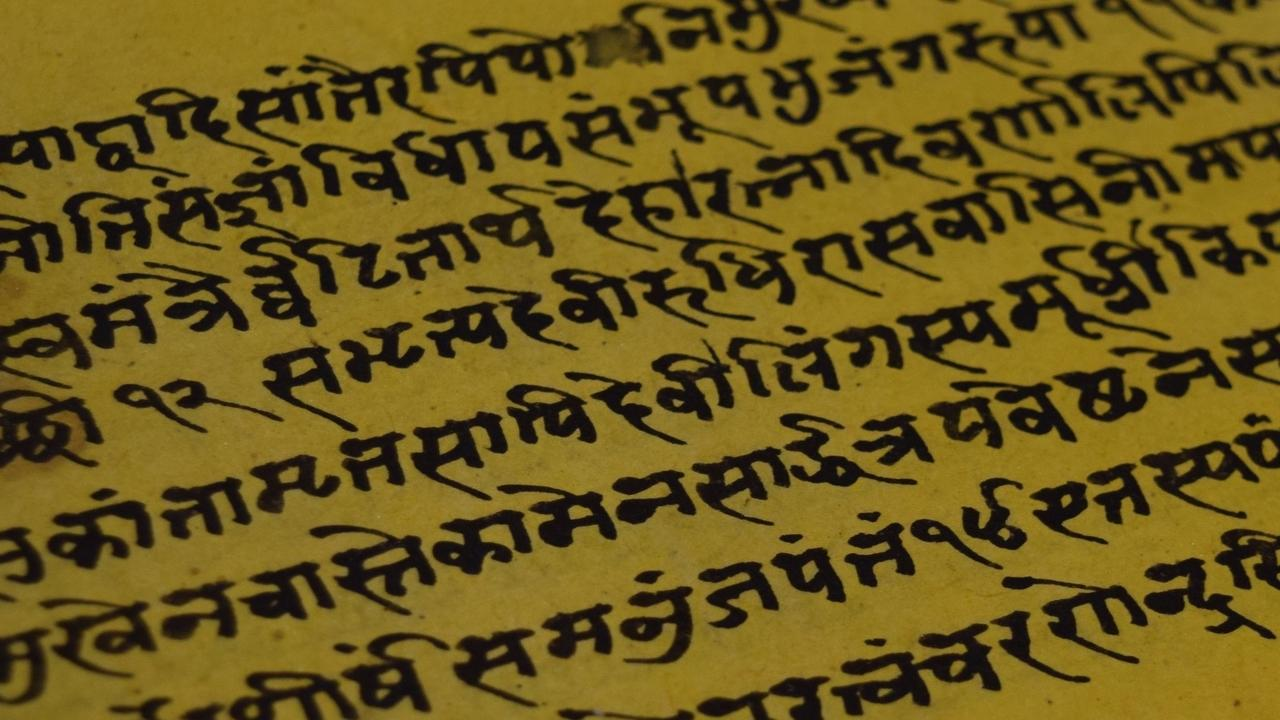 An Introduction To Sanskrit The Language Of Yoga