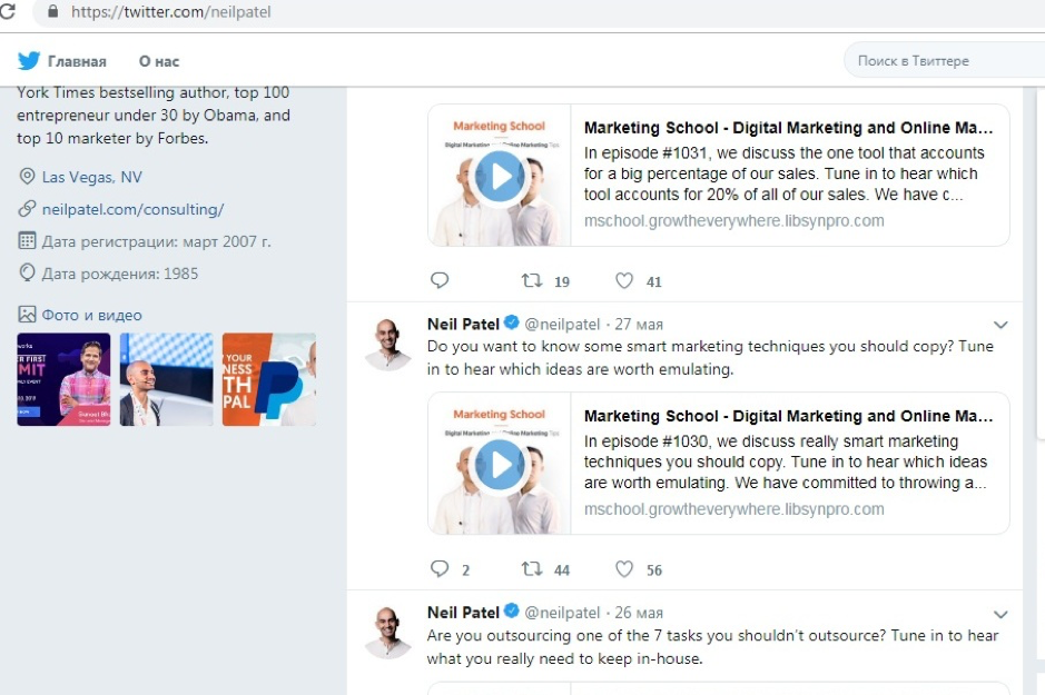 10 Powerful Ways to Promote Blogs on Social Media