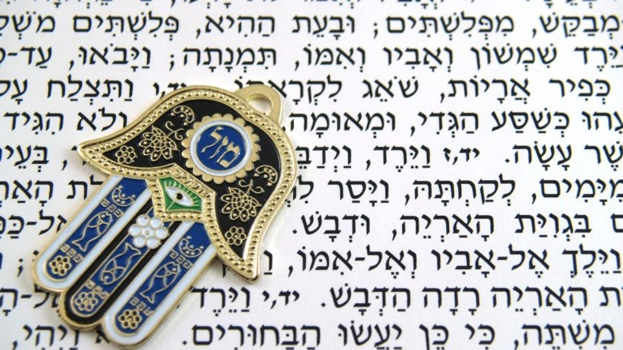Kabbalah astrology for self empowerment geenschuldenfo Image collections