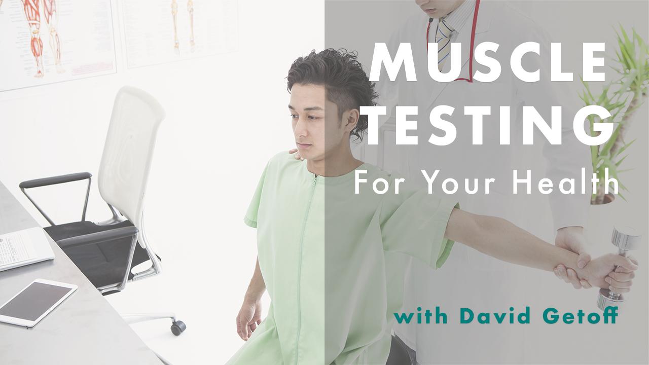 Dxw2qsnrziskemsfs6dd muscle testing thumbnail