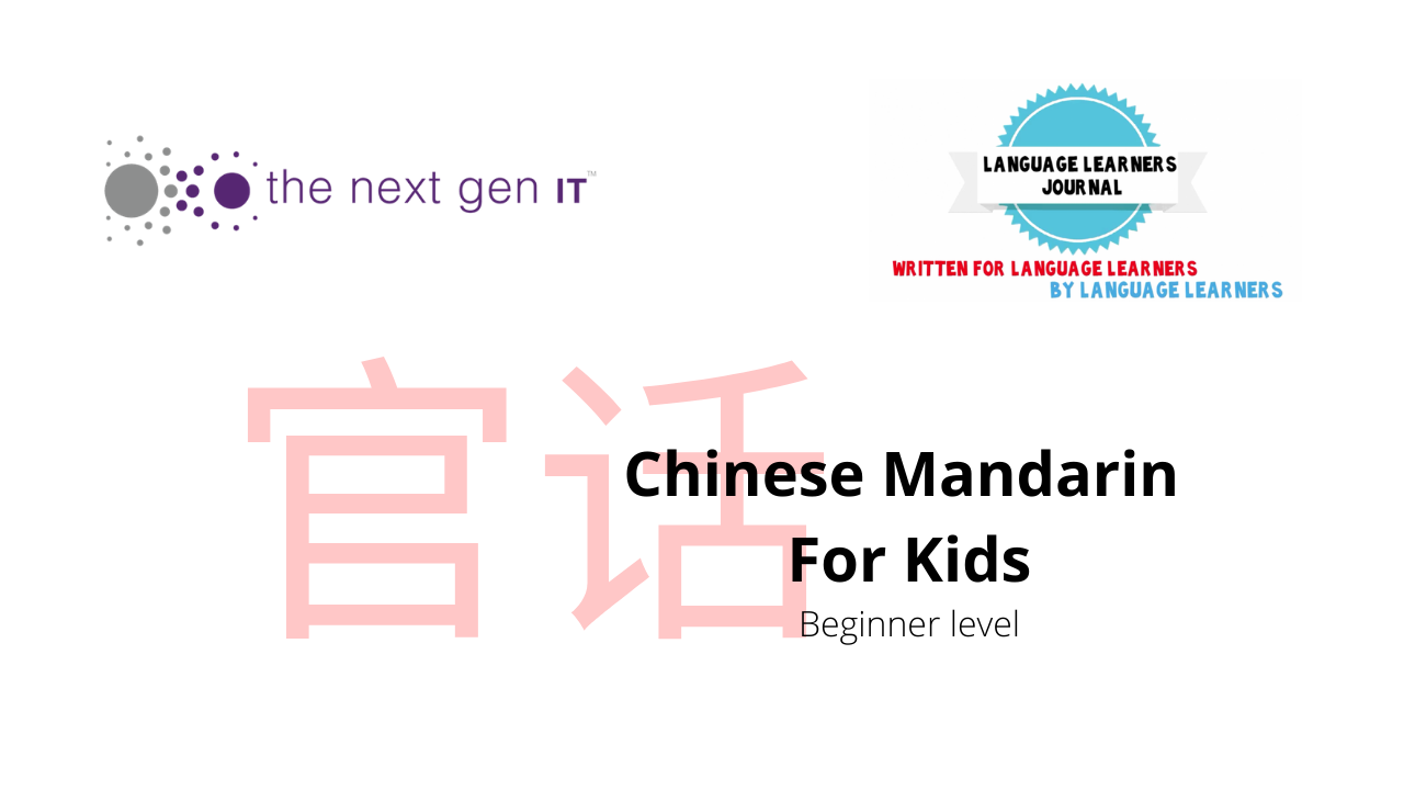 Qraezgyiqm2d5x0jjvnx kajabi 1280x720 chinese for kids