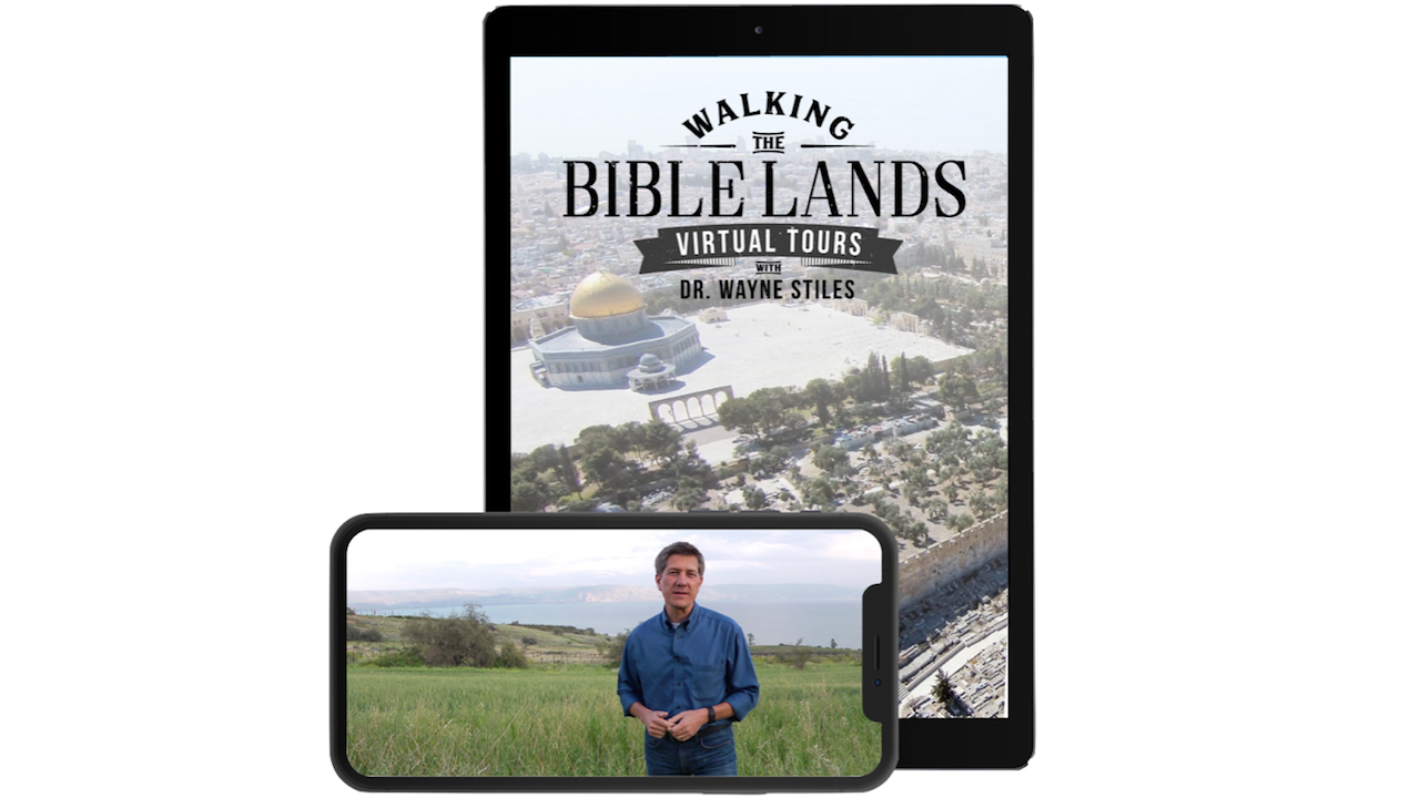 Ggetqd8nt56wrkwzrqcq walking the bible lands graphic for checkout page