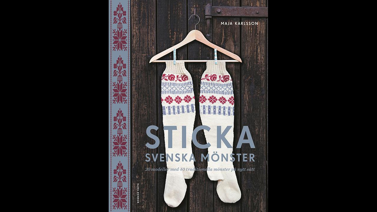 D3uqbbrerg2kqurpri6i sticka svenska monster  bok