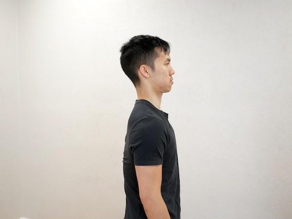 good posture image