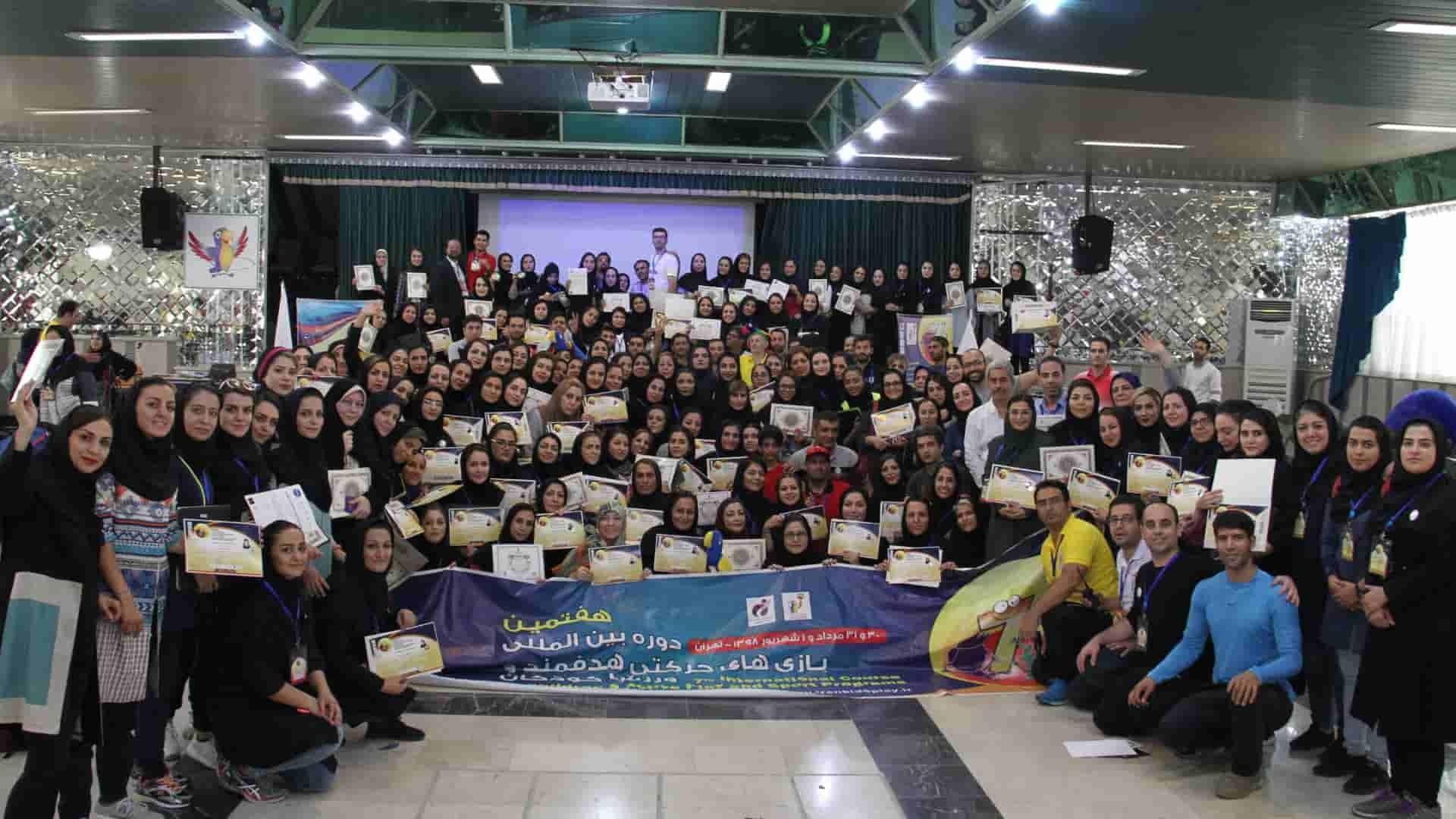 MotorSkillLearning Workshop Tehran