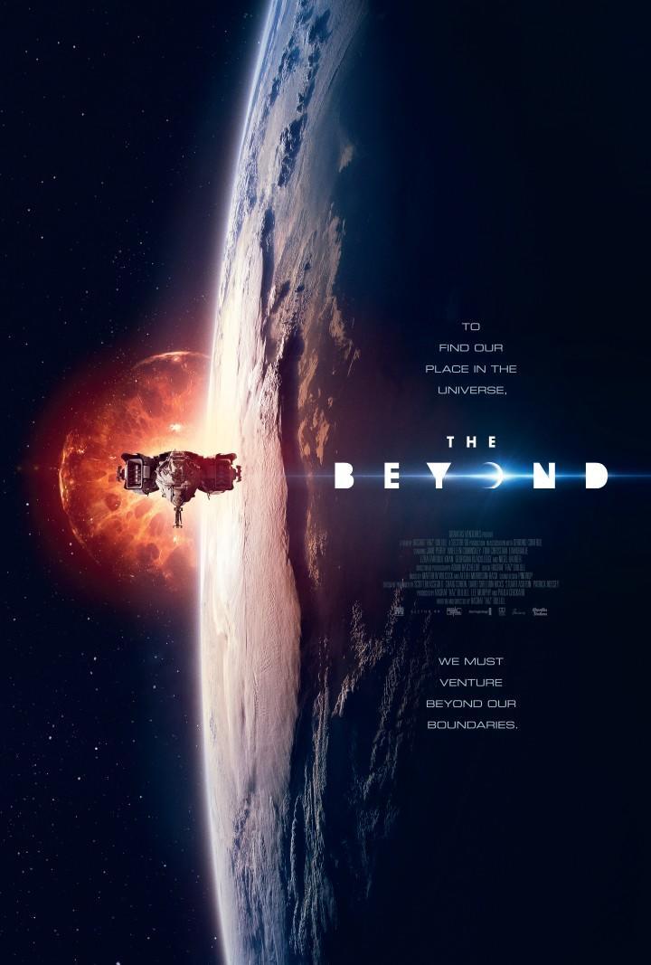 The Beyond 2017