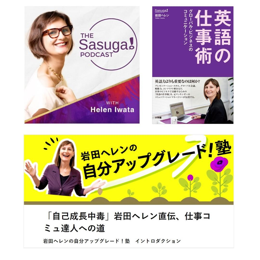Sasuga Vip Women S Coaching Autumn 2020 Looking for information on kei sasuga? sasuga communications