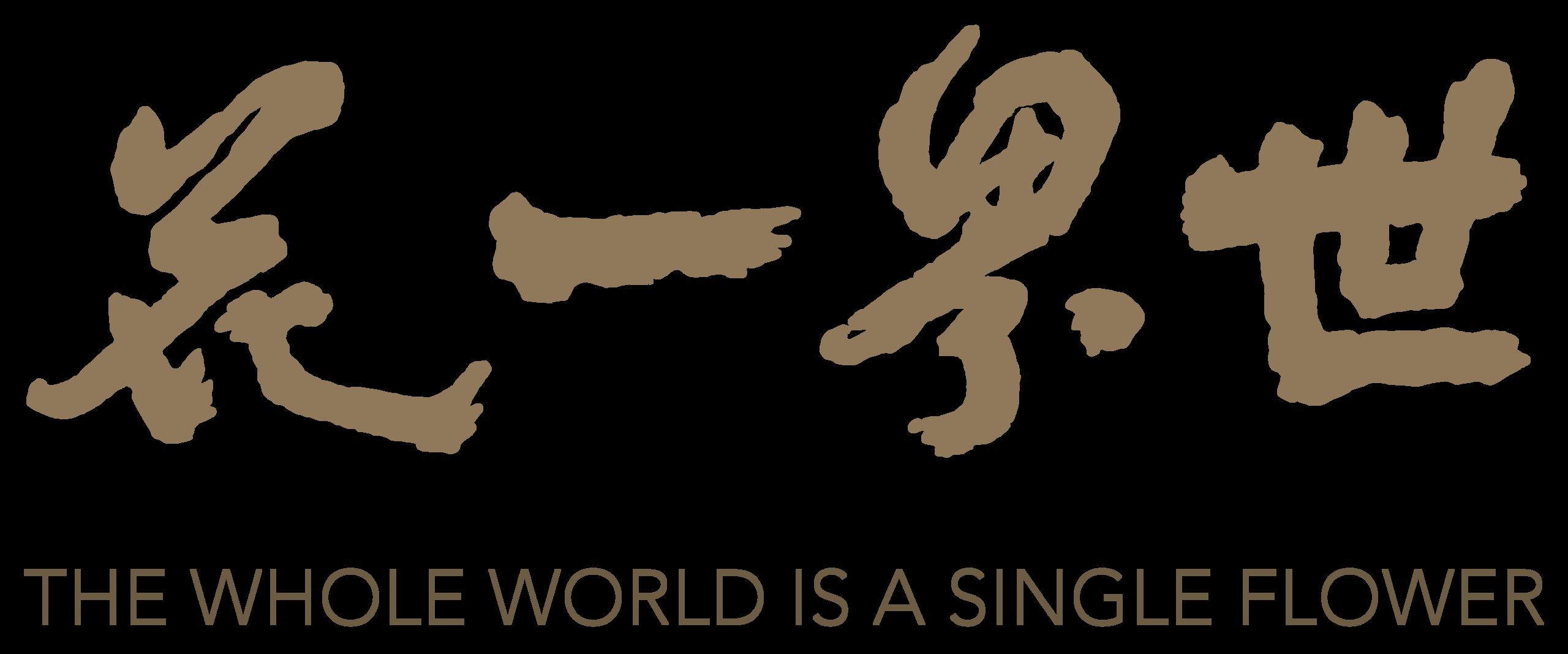 WWSF Logo