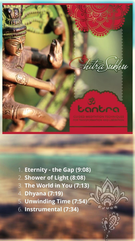Samsara CD