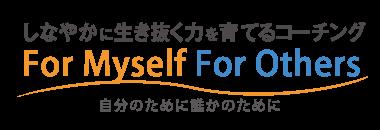 NPO法人ヘルスコーチ・ジャパン
