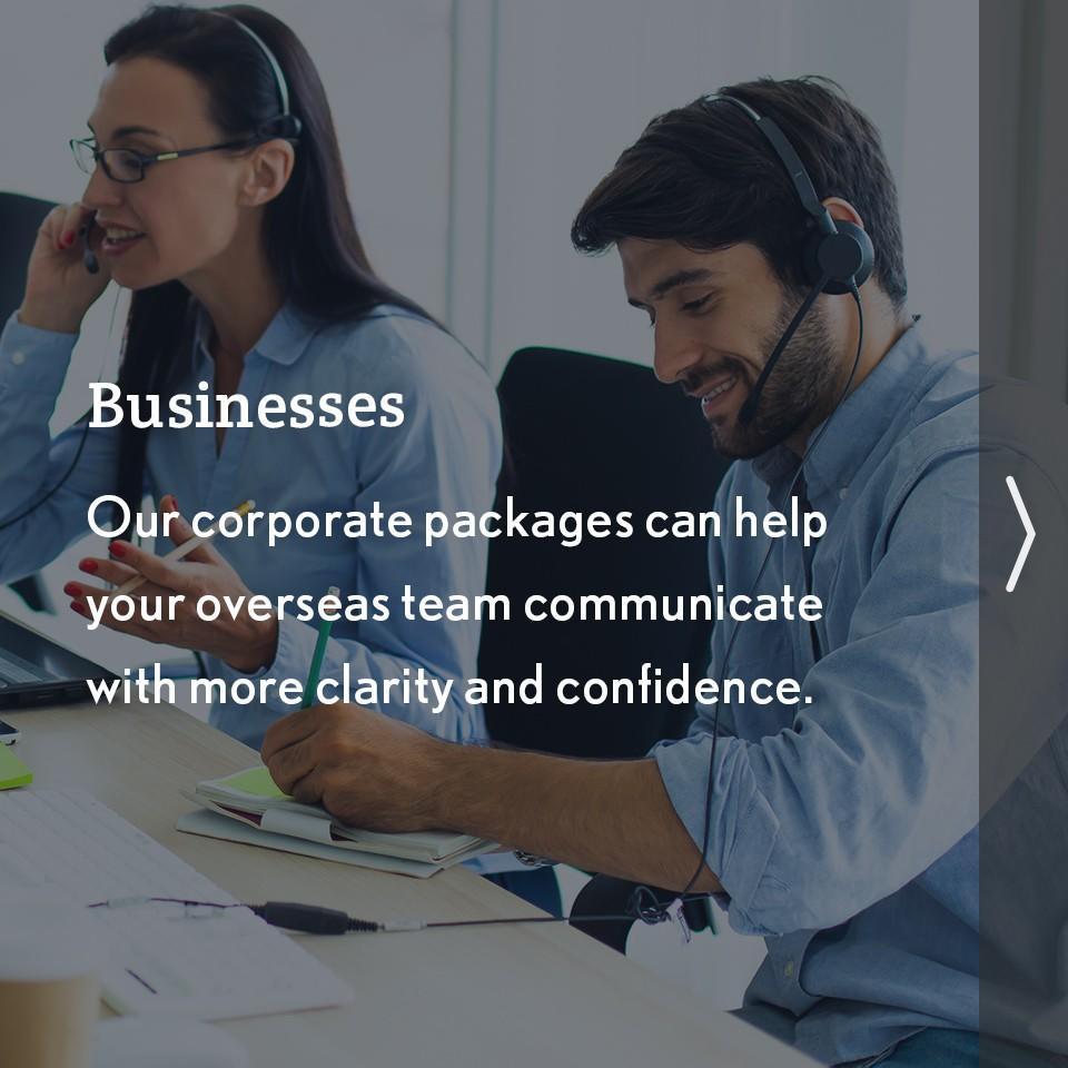 B-Speak! for Businesses