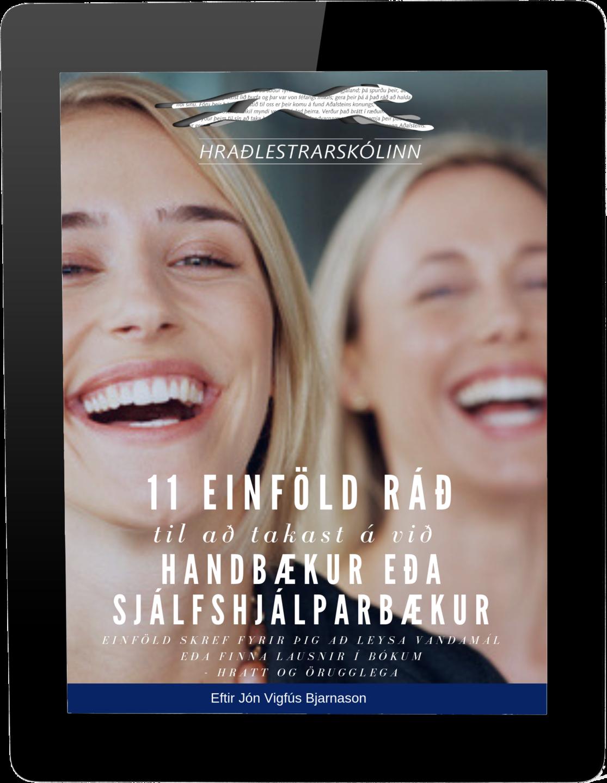 11 einföld ráð til að takast á við handbækur eða sjálfshjálparbækur