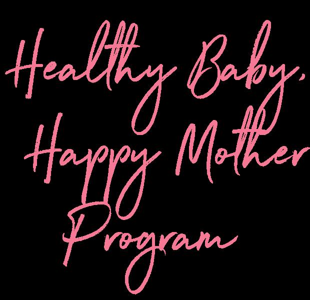 Exclusive Breastfeeding Pragram