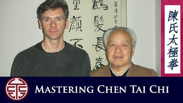 Chen Taijiquan, Grandmaster Chen Quanzhong