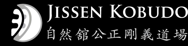 Introduction to Tessenjutsu